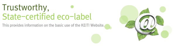 Privacy protection policy, This provides information on the basic use of the KEITI Website.